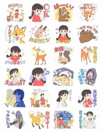 8月7日に発売された「連続テレビ小説『なつぞら』スタンプ」 (C)NHK ササユリ