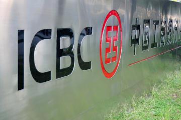 大手5行の資産額が中国銀行業の37%に 銀保監会