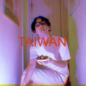 配信シングル「TAIWAN」
