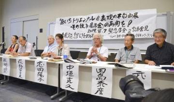「あいちトリエンナーレ2019」で公開中止となった企画展の再開を求めるアピールを公表する「表現の自由を市民の手に 全国ネットワーク」のメンバーら=7日午後、東京・永田町