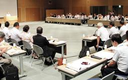 事業の基本計画について審議する委員ら=淡路夢舞台国際会議場