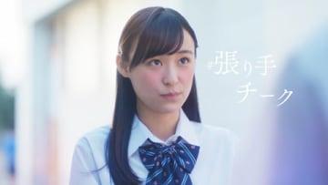 鈴木美羽さんが出演する「KATE」の新ウェブCMのワンシーン