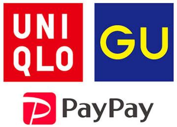 本日から国内124店舗のユニクロでPayPayが利用可能になる
