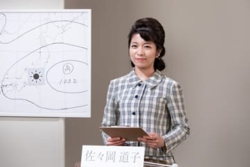 NHK連続テレビ小説「なつぞら」で佐々岡道子を演じている三倉茉奈さん (C)NHK
