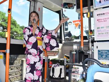高山市中心部を走る「まちなみバス」で、浴衣姿で観光案内するバスガイド