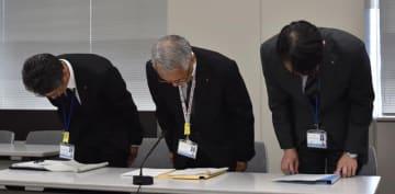 わいせつ行為の懲戒処分を公表し、謝罪する松尾晴介副病院局長(中央)ら=7日、千葉市中央区の千葉県庁
