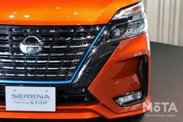 日産 新型セレナ  e-POWER ハイウェイスター V[FF/ボディカラー:サンライズオレンジ マルチフレックスパールメタリック/ダイヤモンドブラック パール 2トーン]