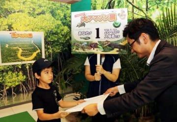 1万人目となり、証明書を受け取る藤井君(左)
