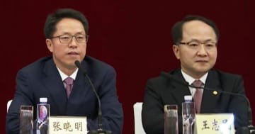 Zhang Xiaoming and Wang Zhimin. Photo: Screenshot.
