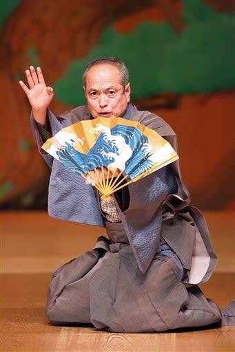 「奈須与市語」で3役を演じ分ける野村万作。「夏季狂言の会」熊本公演で披露する(提供写真)
