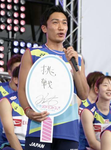 バドミントン世界選手権の壮行イベントで意気込みを語る桃田賢斗=8日午後、東京都港区