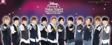 「Disney 声の王子様 Voice Stars Dream Selection II」撮り下ろし集合ビジュアル(C)DisneyPresentation licensed by Disney Concerts.(C)Disney