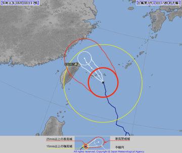 台風の進路予想図(気象庁のHPより)