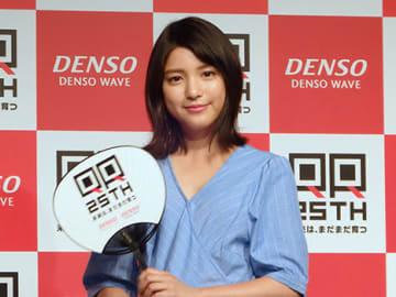 QRコードと同じ25歳の女優の川島海荷さん