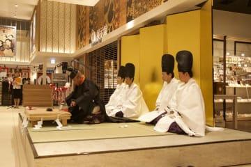 福岡に和食文化博物館 食文化で中日民間交流を促進