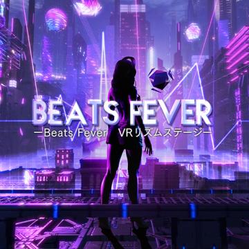 VRリズム『BEATS FEVER』国内PS VR版が8月19日に発売!日本向け新システムも追加【独占先行情報】