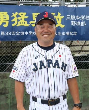 侍ジャパンU―15の指揮を執る松下幸政監督
