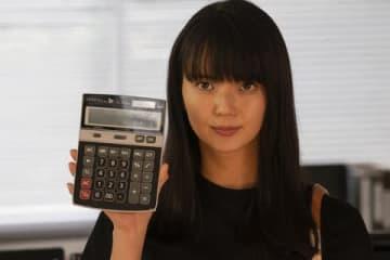 連続ドラマ「これは経費で落ちません!」第3話の一場面 (C)NHK