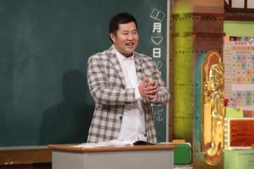 8月12日放送の人気バラエティー番組「しくじり先生 俺みたいになるな!!」に出演するとにかく明るい安村さん =テレビ朝日提供