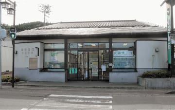 丸森町に寄贈された仙台銀行丸森支店の旧店舗