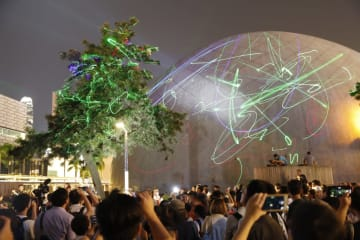 Laser pointer protest at Hong Kong Space Museum. Photo: Citizen News.