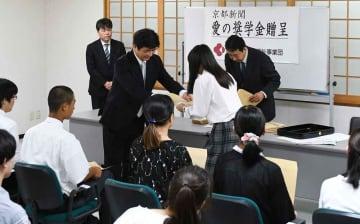 贈呈式で奨学金を受け取る学生たち(8日、京都市中京区・京都新聞社)