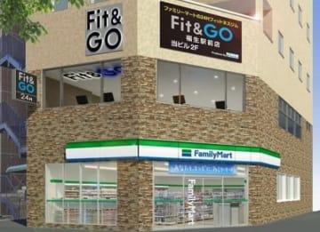 Fit&GO福生駅前店イメージ。(画像:ファミリーマート発表資料より)
