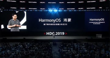 HarmonyOSを発表した余CEO(開発者大会の中継映像より)