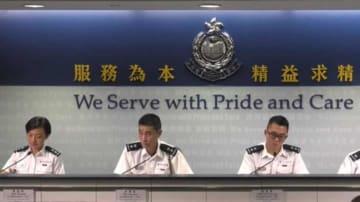 Daily police briefing. Photo: screenshot.
