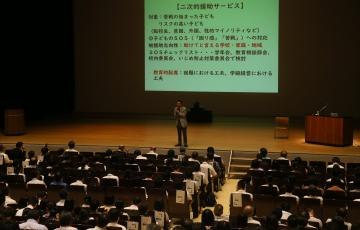 取手市内の小中学校の教員約400人が参加したいじめ防止に関する研修会=同市東