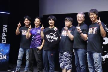 カプコンキャラ集結のアルティメットカードバトル『TEPPEN』発表会「TEPPEN Asia Japan Premiere」レポート―新ヒーローや賞金5000万円の大会も発表