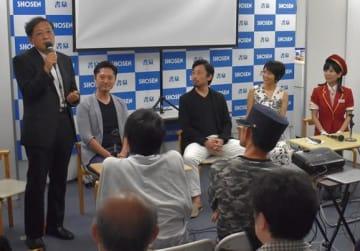 映画「電車を止めるな!」の関係者が語り合ったトークショー=東京都千代田区の書泉グランデ