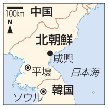 北朝鮮・咸興、平壌、韓国