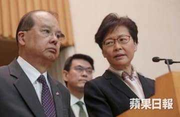 Chief Secretary Matthew Cheung and Chief Executive Carrie Lam. Photo: Apple Daily.