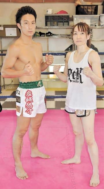 世界王者に挑戦する岩城(左)と田中