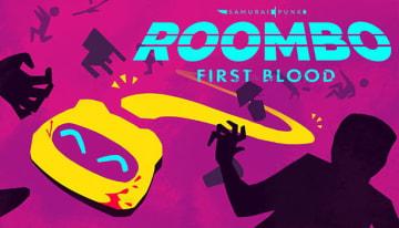 """お掃除ロボットステルスACT『Roombo: First Blood』―強盗をきれいに""""お掃除""""する"""