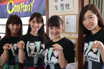 TEAM SHACHI、新潟・中越高等学校ブラスバンド部とコラボ!<長岡米百俵フェス>で共演へ