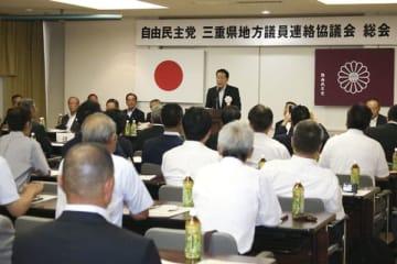 【熊野市・南牟婁郡ブロックの分離を承認する自民党県地方議員連絡協議会=津市桜橋2丁目で】