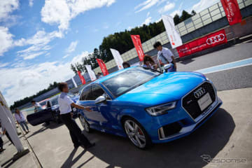 Audi Woman's Driving Experience(ウーマンズドライビングエクスペリエンス)