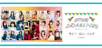 乃木坂46、<真夏の全国ツアー2019>ファイナル公演の映画館ライブ・ビューイング決定!