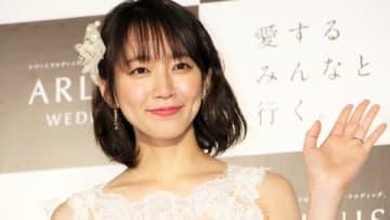 リゾートウエディングブランド「アールイズ・ウエディング」の新CM&キャンペーン発表会に登場した吉岡里帆さん