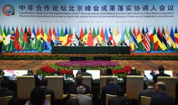 6月に北京で開かれた「中国アフリカ協力フォーラム」の開幕式(共同)