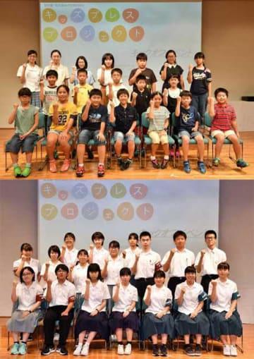 キッズプレスプロジェクトに参加する小中学生記者(上)と高校生記者たち=11日午後、宮崎市・宮日会館