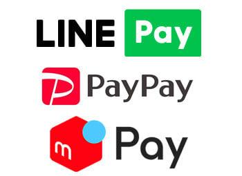 LINE Pay・PayPay・メルペイの3社合同キャンペーン第2弾が始まった