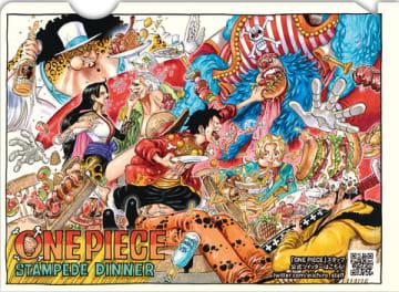 「劇場版 ONE PIECE STAMPEDE」の入場者特典第2弾のミニクリアファイル(C)尾田栄一郎/2019「ワンピース」製作委員会