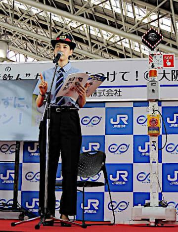 「非常ボタンで助けられた命がたくさんある。ためらわず押して」と呼び掛けるのんさん=11日、JR大阪駅