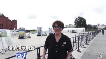 「横浜GOFEST 2019」に参加して見えた、現地だからこその優しい景色【ポケモンGO 秋田局】