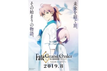 TVアニメ「Fate/Grand Order -絶対魔獣戦線バビロニア-」第0話が、AbemaTVやニコ生などで配信開始!