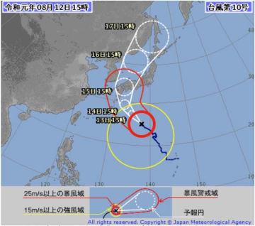 8月12日午後3時時点の台風10号の経路図(気象庁ホームページより)