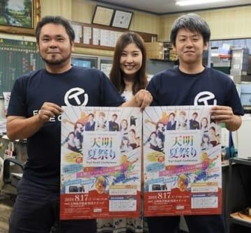 ファッションショーに向けて準備を進めている天明商工会青年部のメンバーら=熊本市南区